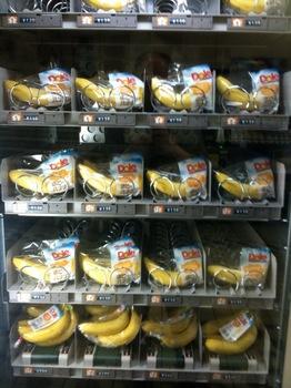 整列するバナナ